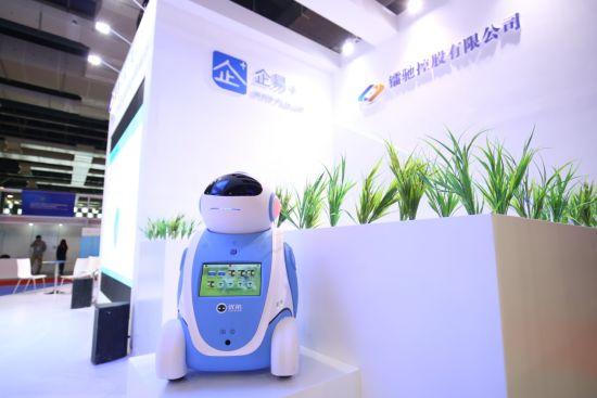"""镭驰金融""""企易+""""亮相2016长三角中小企业投融资交易"""