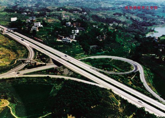 成渝高速公路实景图.