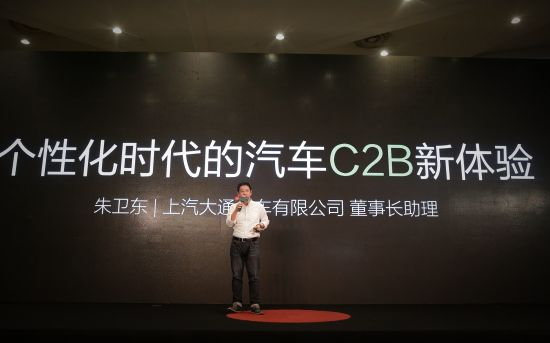上海大通D90 盲订 火热 激发车友 脑力风暴高清图片