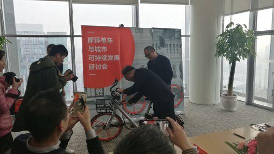摩拜自行车内部结构