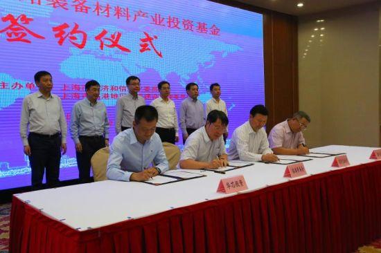 """上海成立集成电路装备材料基金助力打造""""中国芯"""""""