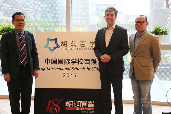 2017胡润百学・中国国际学校百强排行榜出炉 上海包玉刚国际学校