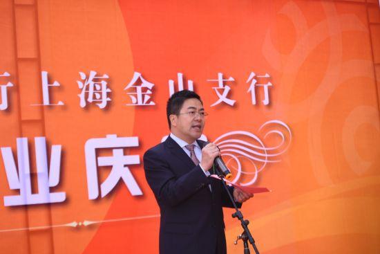 宁波银行上海金山支行28日正式开业
