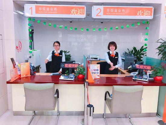 宁波银行上海分行_宁波银行上海分行高温下的银行优质服务