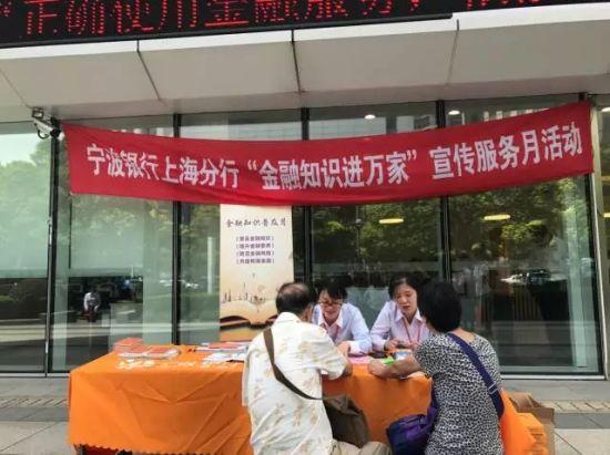 宁波银行上海分行_宁波银行上海分行全面启动\