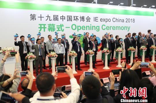 第十九届中国环博会在上海开幕