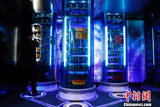 """纵论人工智能安全 专家端出""""中国方案"""""""