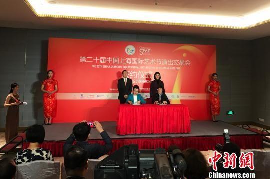 上海国际艺术节交易会开幕 中国原创新作吸引世界目光