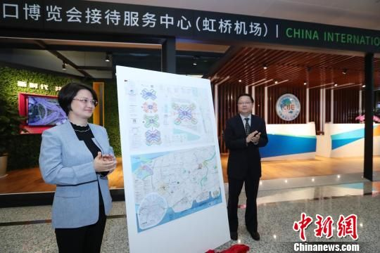 进博会首个接待服务中心在虹桥机场正式启用