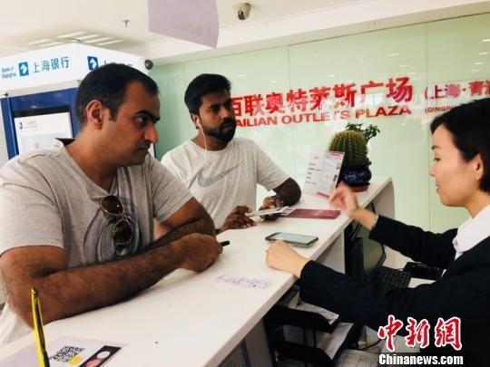 进博会带动上海离境退税业务同期上涨近五成