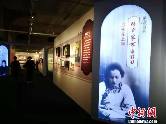 上海举办系列活动纪念宋庆龄诞辰125周年