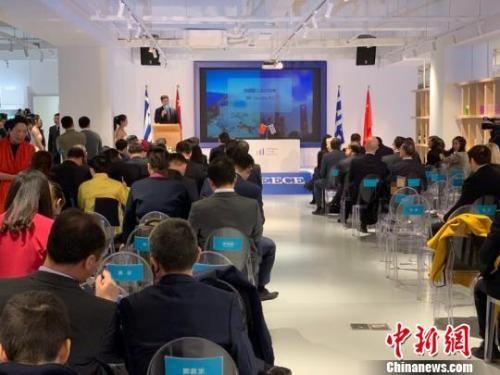 中国·希腊国家馆落户上海自贸区