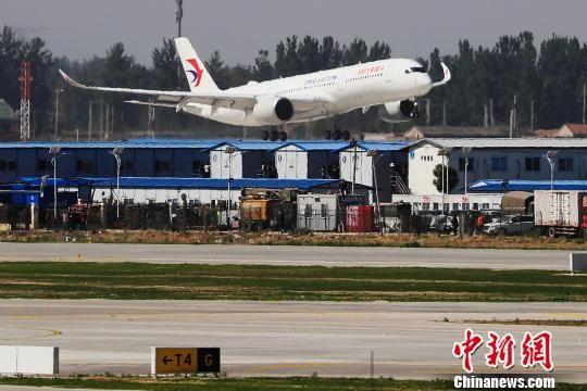 东航成功完成北京大兴国际机场首轮验证试飞