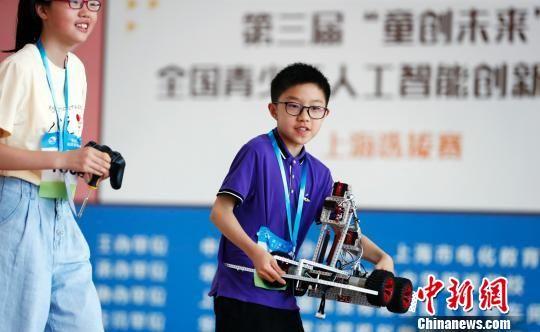 """全国青少年人工智能创新挑战赛在上海吹响""""集结号"""""""