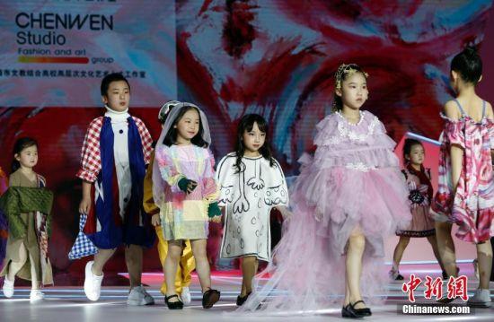 2020海派儿童时尚趋势发布在上海举行
