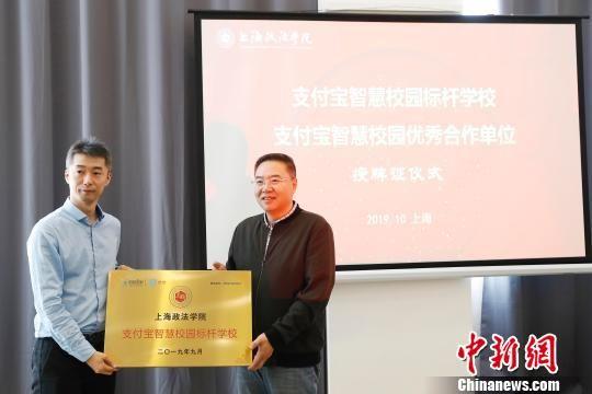 """扫码就能进校园、图书馆 上海政法学院试点""""智慧高校"""""""