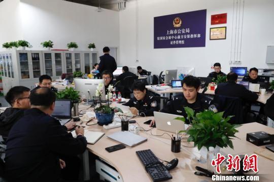 上海警方新举措提升第二届进博会便利度