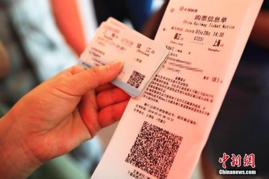 长三角铁路48个车站11月20日告别纸质车票