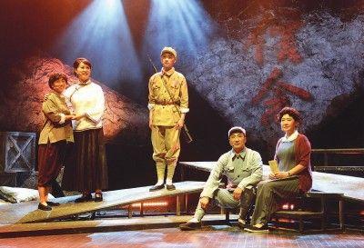 《信念--红色家书情景朗诵剧》在沪首演