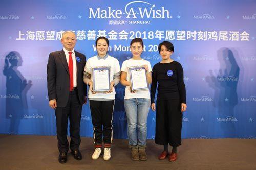 上海愿望成真慈善基金会开启新年愿望旅程