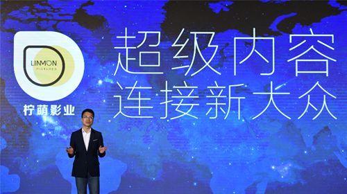 上海新大众照明电路图
