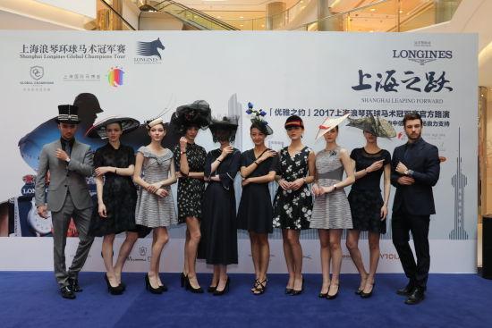 中新上海网4月12日电 (马化宇)上海浪琴环球马术冠军赛官方路演启动仪式12日在上海中信泰富广场举行,主题为优雅之约的启动仪式也开始了一系列以马术文化为主题的精彩活动。   两周后的五一小长假(4月28日至30日),申城就将四度迎来上海浪琴环球马术冠军赛这一世界级的马术盛宴。包括世界顶尖名将和中国骑手在内的近六十位骑手,将和他们的宝马在为期三天的比赛中,参与个人和团体赛在内的六场赛事的角逐。作为赛事传统亮点的马博会、中欧马产业交流研讨会和欧洲小镇等活动也将同期举行。   作为全球最高级别五星级马术障