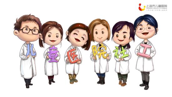国际社工日 上海市儿童医院正式推出卡通社工